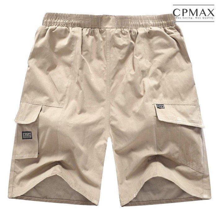 CPMAX 透氣薄款寬鬆多口袋五分褲 超彈力伸縮加鬆緊帶  大尺碼五分褲 男短褲 五分短褲 工作短褲 海灘褲 K52