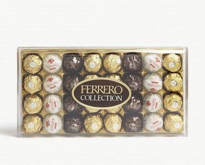 (預購)金沙綜合口味禮盒 Ferrero Rocher chocolate collection 32顆