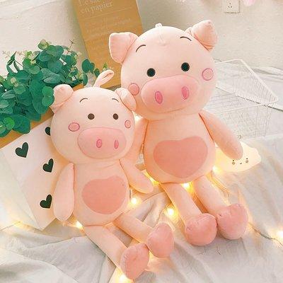 市集店豬豬毛絨玩具公仔搞怪抱枕玩偶可愛睡覺布娃娃萌兒童生日禮物女孩