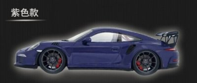 711 7-11  CITY CAFE 保時捷 經典911系列模型車 限量1:24鋅合金典藏模型車 單賣紫色 台中市