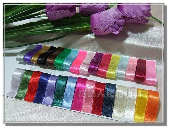 ◎花語人造花資材◎*1.2公分素面緞帶特價區*31種顏色50碼~簽名筆~花束~卡片~花棒