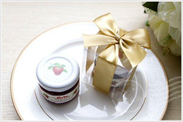 幸福朵朵【甜蜜蜜「透明盒裝」奧地利D'arbo果醬小禮盒(金色緞帶)】-送客來店禮/活動禮贈品/婚禮小物批發