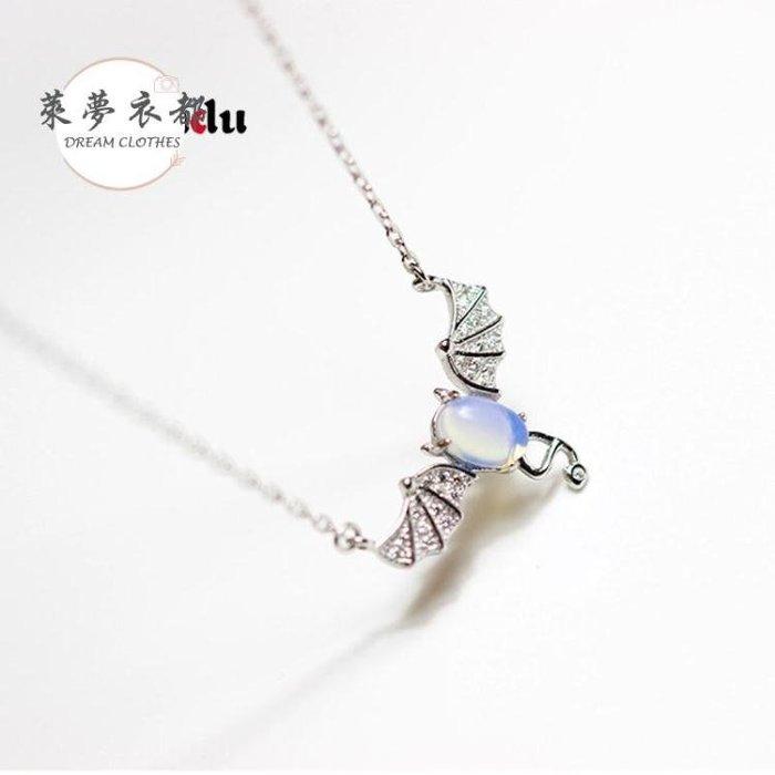 項鍊銀飾森繫項鍊女銀質清新月光石小惡魔項鍊女生簡約鎖骨鍊學生禮物