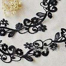 『ღIAsa 愛莎ღ手作雜貨』花邊輔料外單精緻水溶刺繡花邊蕾絲DIY頭飾傢紡裝飾蕾絲花邊寬4.5cm