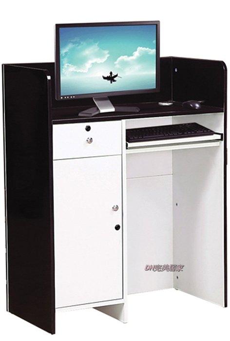 【DH】商品貨號N898-3商品名稱 《新潮》2.7尺黑/白色多功能桌,可作收銀檯_接待櫃台_代客泊車接待櫃。