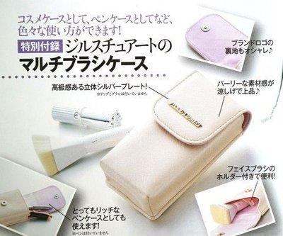 ☆Juicy☆日本雜誌附贈 JILL STUART 刷具包 化妝包 手拿包 收納袋 小物包 墨鏡盒 眼鏡包 2377