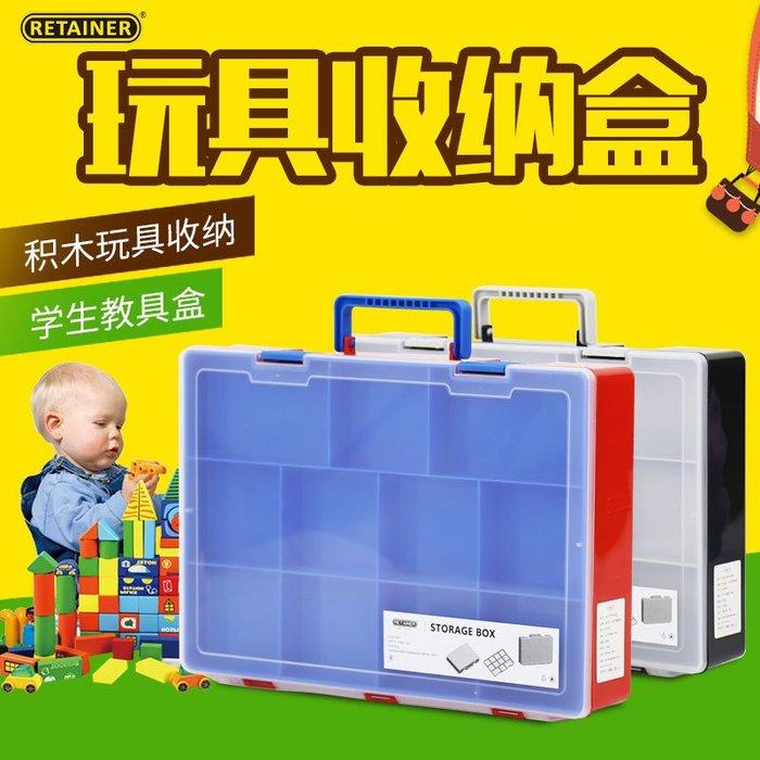 hello小店-收納盒lego分類盒子裝玩具積木小顆粒零件分格透明儲物整理箱#收納盒#零件收納#五金收納#
