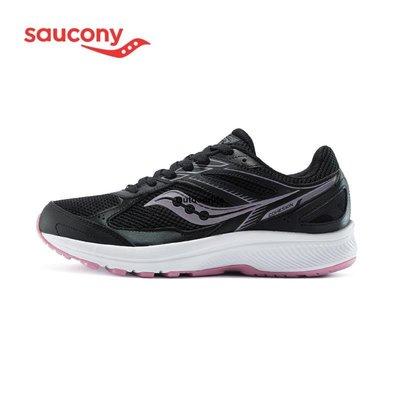 outdoorlifeSaucony索康尼 2021新 COHESION凝聚14 女運動訓練跑鞋緩震跑鞋