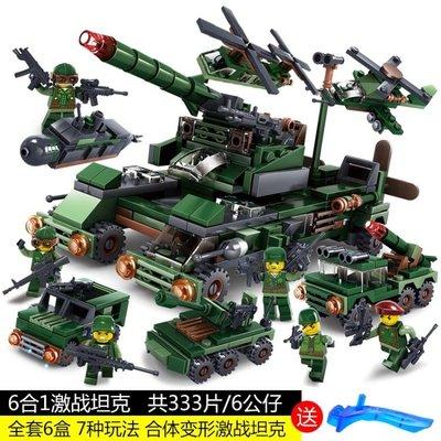LEGO積木組裝積木相容積木積木軍事航空母艦3-6周歲8拼裝10男孩子兒童組裝益智玩具wy【奇趣家居】