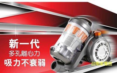 台南家電館~HERAN 禾聯 旗艦級氣旋式吸塵器~EPB~275~8渦輪旋風離心集塵,吸力永不減弱