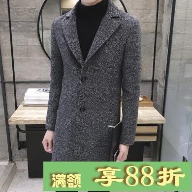 風衣男中長款青年韓版秋冬季修身潮流毛呢外套男士英倫呢子大衣男