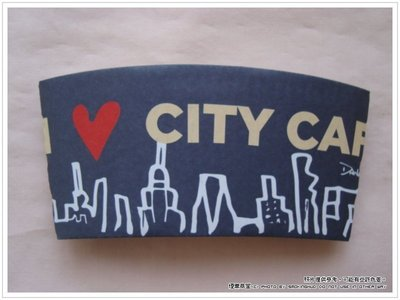 《煙薰草堂》咖啡杯 杯套 隔熱套 ~ 7-11 CITY CAFE  2017 探索紐約 ~ 紐約天際線