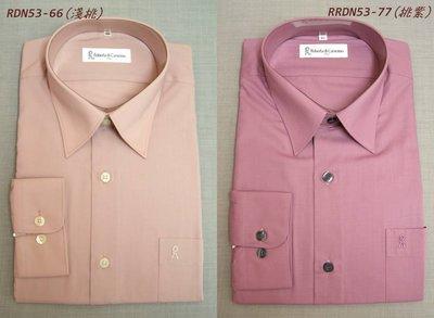 Roberta x 長袖襯衫│諾貝達素面紳士襯衫 5色  x 尺寸40~41 x 超細纖維100% x 透氣舒適易整燙
