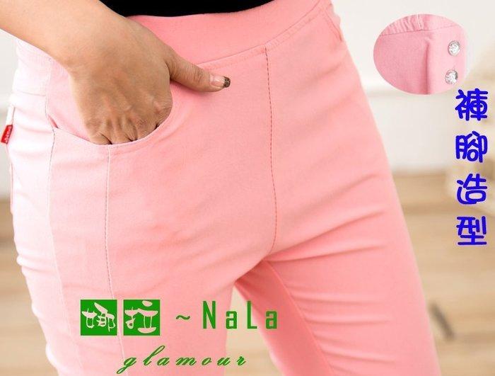 ~2L.3L.4L~ 娜拉中大 ~K5809~粉色.萊卡貼腿 褲腳七分褲
