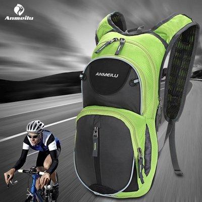 【露西小舖】ANMEILU戶外騎行背包騎行包攻頂包自行車背包登山包水袋包(15公升)雙肩包雙肩背包雙肩背袋旅行包旅行背包