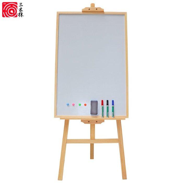 聚吉小屋 #下標聯繫客服改價三木株木質白板支架留言板黑板掛式寫字板家用教學磁性白板小白板