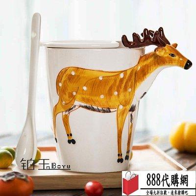 3D立體動物陶瓷杯帶蓋勺個性情侶水杯創意馬克杯卡通牛奶咖啡杯子【888代購網】