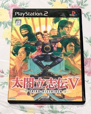 (詳情見內文) Play Station 2 (PS 2) 超好玩 太閤立志傳 V 太閤立志伝 V TAIKO - RISSHIDEN 初版