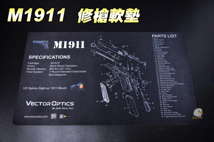 【翔準軍品AOG】M1911 .45手槍 修槍軟墊 爆炸圖 滑鼠墊 鍵盤墊 桌墊 B03020ZFZ