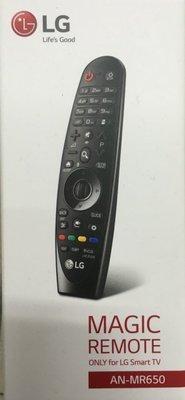 【LG樂金 AN-MR650 】 智慧遙控器(請先告知電視機型)
