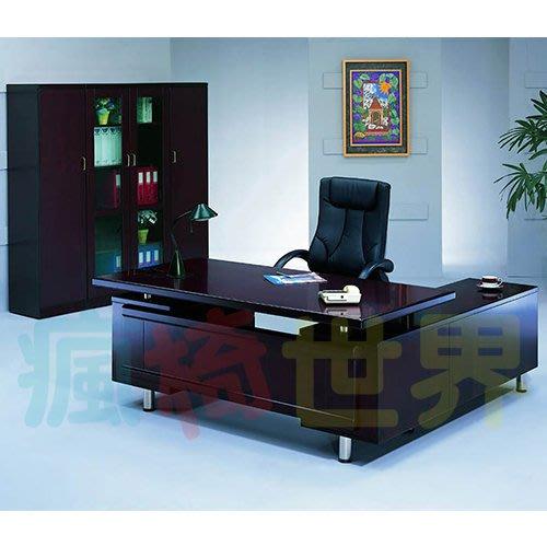 《瘋椅世界》OA辦公家具 全系列 高級木製 主管桌 EN-204(董事長桌/老闆桌/辦公桌/木製桌)需詢問