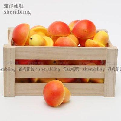 (MOLD-A_248)仿真蔬菜假水果菜模型櫥柜裝飾品攝影道具展示擺件仿真泡沫蘑菇
