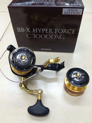 五豐釣具-SHIMANO秋磯最新款限量BB-X HYPER FORCE C3000DXG手煞捲線器特價11000