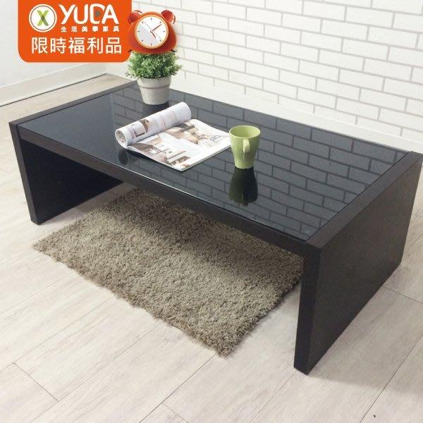 【YUDA全新福利品】LYND 日式『燻黑6mm強化玻璃』木頭 大茶几/咖啡桌/長桌