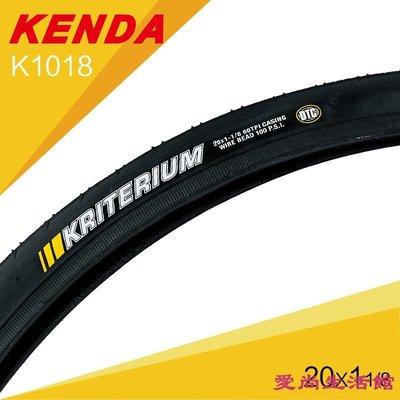 折疊自行車20寸451內外胎輪胎20X1 1/8 k1018外帶配件