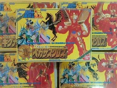 聖鬥士星矢-日版聖衣大系限定品 黃金初代青銅聖衣共五盒 每盒均為未使用品