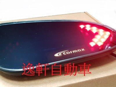 (逸軒自動車)2014~YARIS VIOS原廠部品 藍鏡廣角 卡榫式 專用 後視鏡 照後鏡 LED方向鏡CAMRY