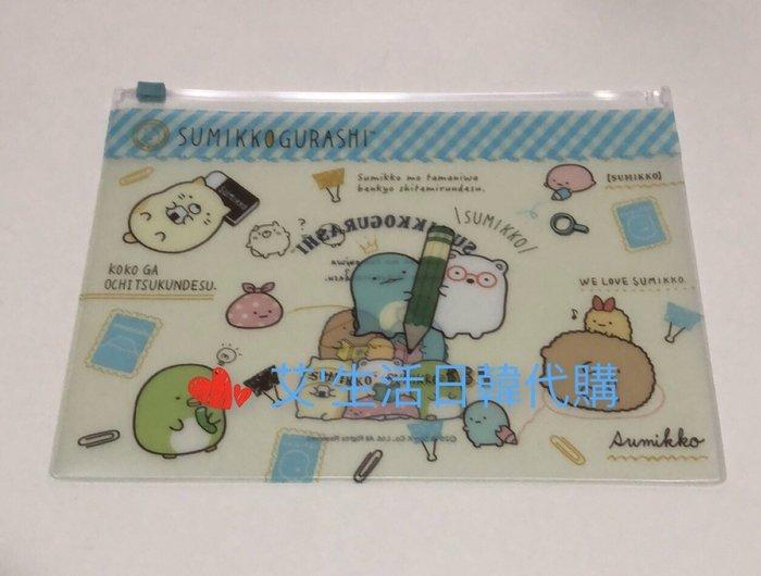 代購現貨  日本SAN-X角落生物 防水收納袋 3入組