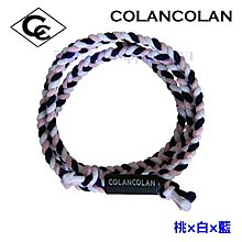 東瀛領航-日本ColanColan fita -VARIOUS- 天然礦石 負離子手鍊及腳踝鍊 桃x白x藍