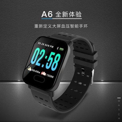 A6智慧大彩屏手環實時防水跑步軌跡健康穿戴手錶CYSH1528