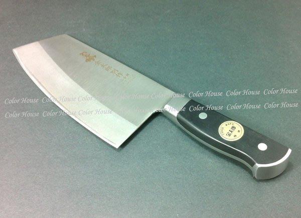 § Color House § 金太郎 三合鋼尖型文武刀 6 寸  剁刀 28.8cm