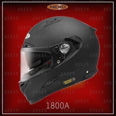 [安信騎士] 德國 NEXO 1800A 消光黑 輕量 全罩 安全帽 歐規ECE 航太複合材料 浮動鏡座 ZEUS 瑞獅