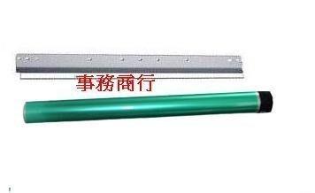 佳能影印機刮板清潔/刮片/刮板CANON IR 2420 IR 2318 IR 2018 IR2016感光滾筒/光鼓圓鼓