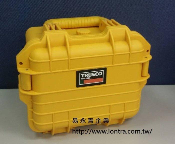 【易永青專業氣密箱】WR-09 (黃)有LOGO  防水箱/攝影箱/工具箱/器材箱/儀器箱 / 非Pelican
