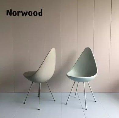 『格倫雅』北歐水滴椅現代簡約辦公椅餐椅餐廳咖啡店辦公家用塑膠休閑椅^1639