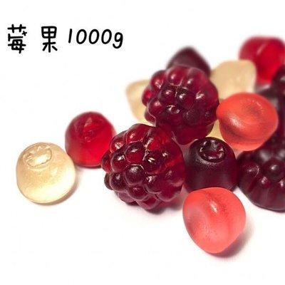 🌟現貨🌟德國 Baren-Treff 果汁莓果軟糖1000g