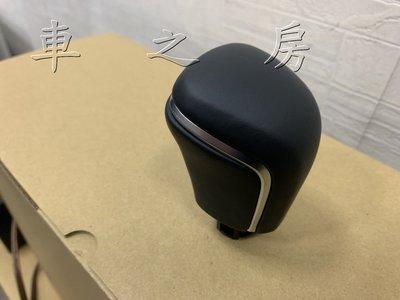 (車之房) COROLLA CROSS 原廠 真皮排檔頭 2019 8代CAMRY AURIS 都可用
