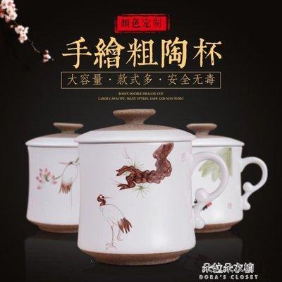 ZIHOPE 咖啡杯訂製手繪粗陶杯茶杯陶瓷帶蓋過濾杯辦公杯家用水杯訂製杯會議杯ZI812