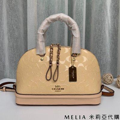 Melia 米莉亞代購 商城特價 數量有限 每日更新 COACH F55450 小貝殼包 浮雕C紋 漆皮亮色 杏色