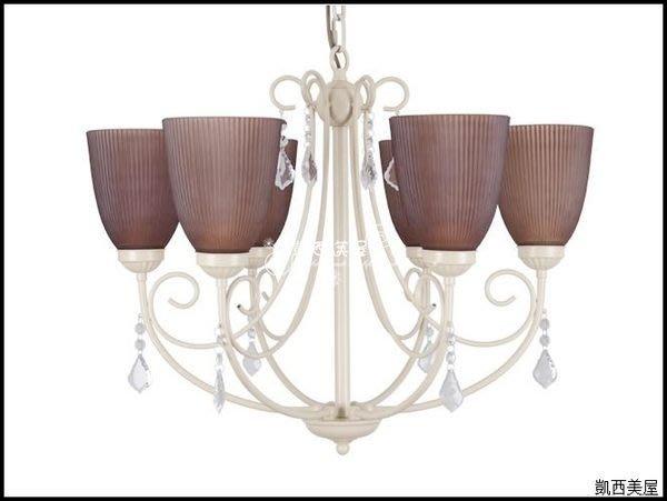 凱西美屋 英倫復古美燈 咖啡美人鍛鐵六燈 名媛氣質 特價 歐式吊燈