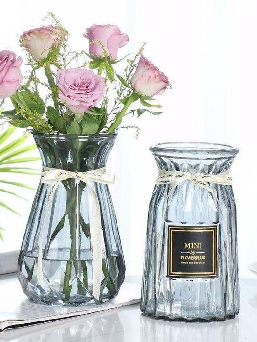 麥麥部落 玻璃花瓶彩色透明水培富貴竹百合玫瑰花瓶客廳插花擺件MB9D8