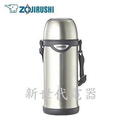 **新世代電器**ZOJIRUSHI象印 1000cc不鏽鋼真空保溫瓶 SJ-TE10