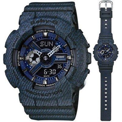 CASIO 手錶 BABY-G 系列GA-110縮小版BA-110DC-2 A 1 採用丹寧紋路 立體感CASIO公司貨BA-110
