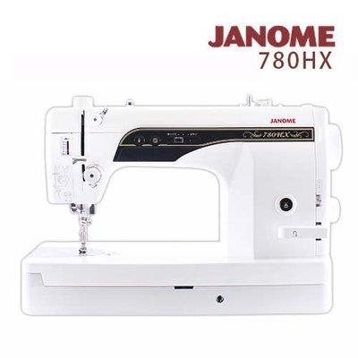 【小布物曲】縫紉X折-JANOME 超高速直線縫紉機780HX‧手作/縫紉/平車