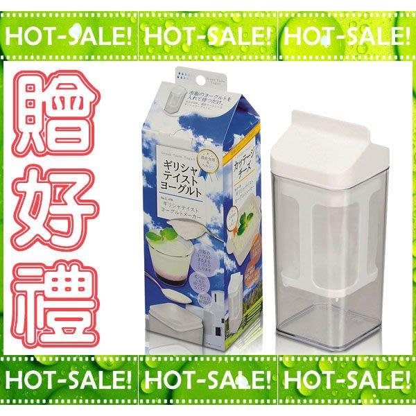 《新品上市+贈木匙》PRO-BIO 普羅拜爾 優格機DIY專用 希臘優格 優格乳酪盒 (日本製造)