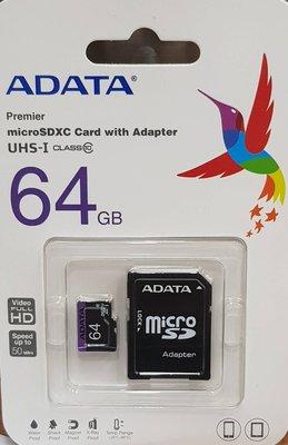 彰化手機館 64GB 記憶卡 威剛 ADATA microsd SDXC 64G Premier UHS-1 c10